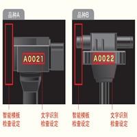 机器视觉汽车部件文字识别应用案例