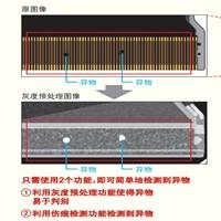 机器视觉检查连接器上异物的应用案例