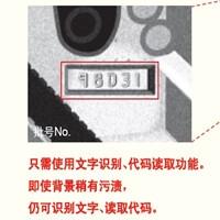 机器视觉读取汽车部件的批号和二维码应用案例