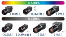 松下图像处理装置0.3M彩色相机 ANPVC2040