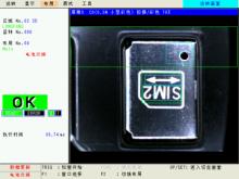 松下机器视觉PV200检测工件方向和字符