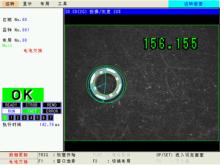 松下机器视觉PV200检测样品正反、角度