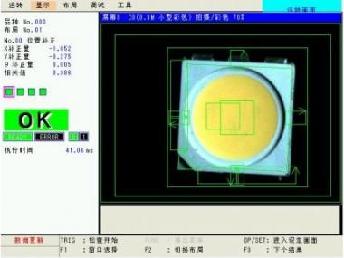 松下机器视觉系统PV200 LED灯检测案例