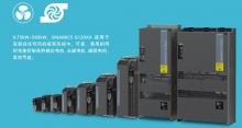 西门子G120XA变频器